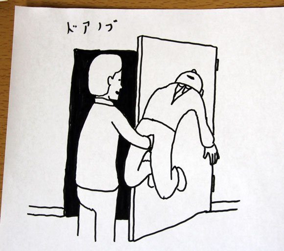 after-toilet-wash-your-hands-japan02