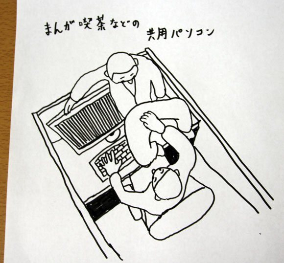 after-toilet-wash-your-hands-japan03