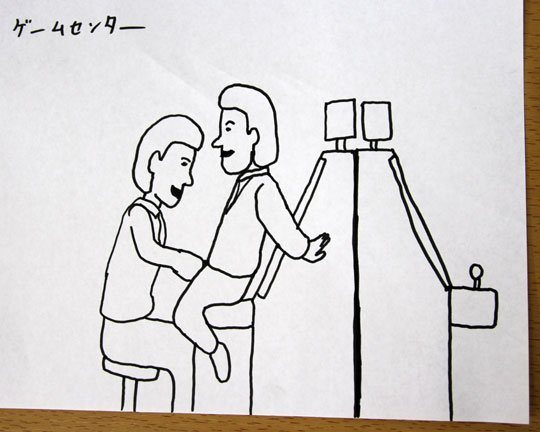 after-toilet-wash-your-hands-japan04