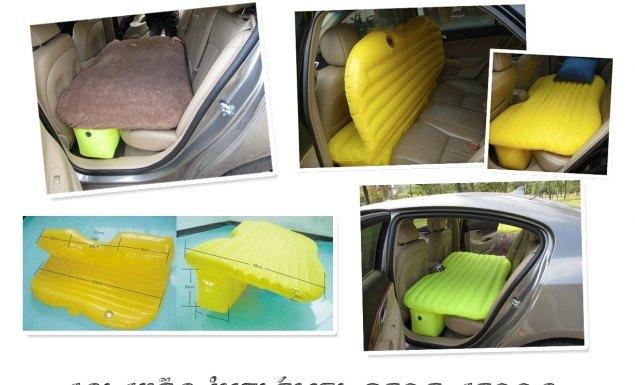 colchao inflavel para carro