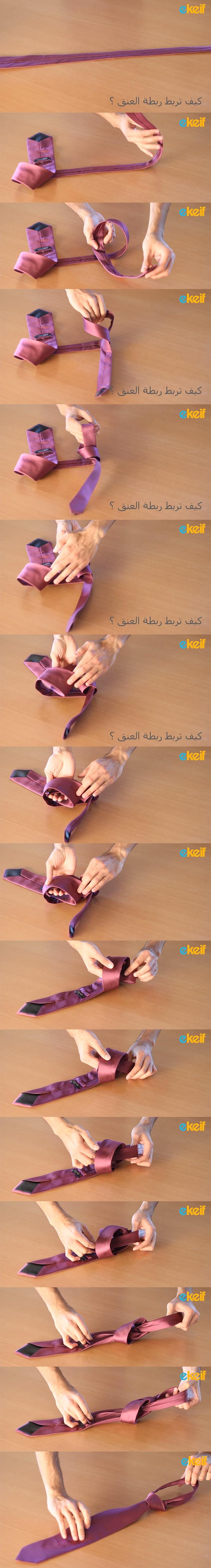 gravata arabe no