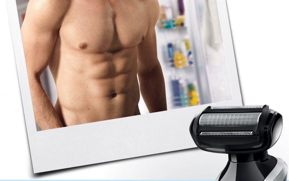 Men's Hair Guide, http://menshair.guide/choosing-a-body-hair-trimmer.html