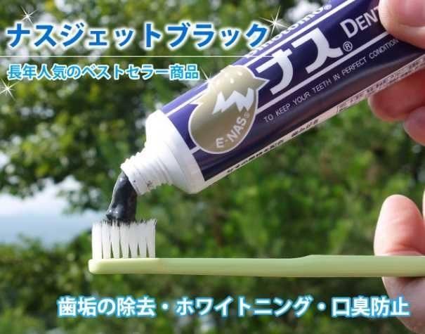 Megacurioso, http://www.megacurioso.com.br/oriente-bizarro/40538-6-pastas-de-dentes-japonesas-pra-la-de-bizarras.htm