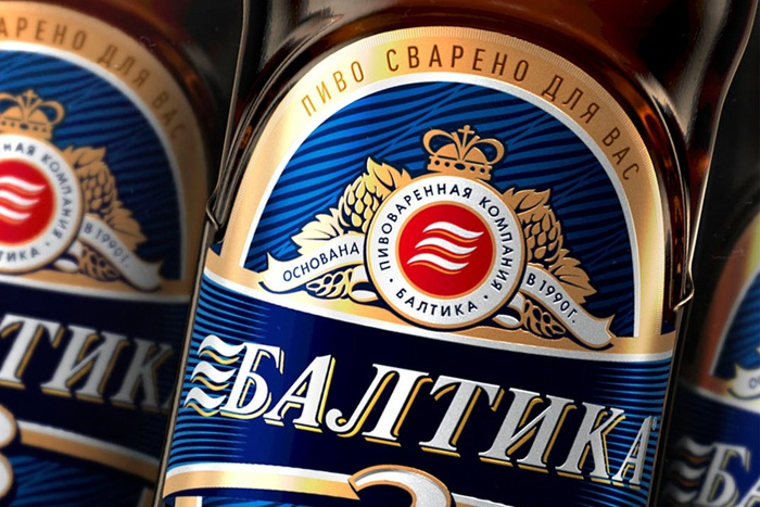 The die Line, http://www.thedieline.com/blog/2016/10/8/jdo-refreshes-carlsbergs-baltika-3