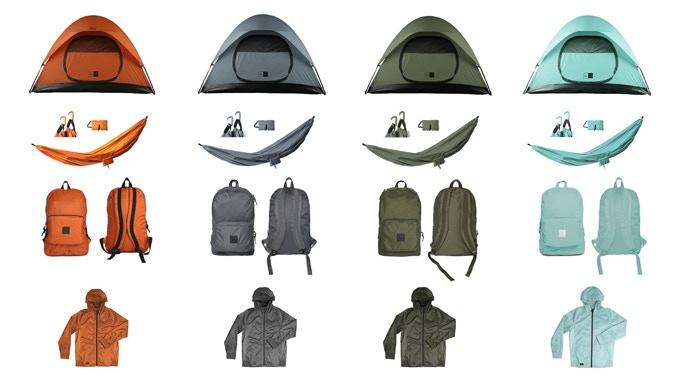 Kickstarter, https://www.kickstarter.com/projects/1041121651/nano-cure-tent-the-worlds-first-self-healing-tent