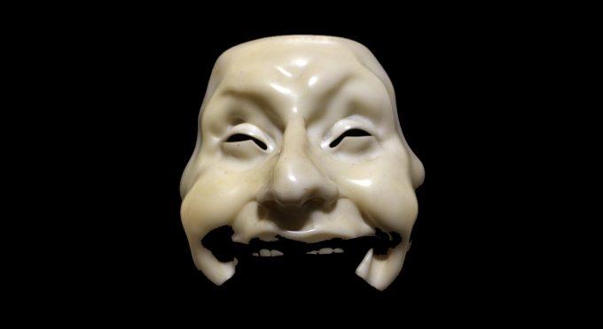 Adolfo wildt, maschera dell'idiota, 1924 (gardone riviera, il vittoriale)